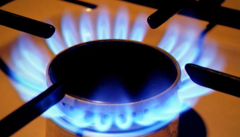 «Нафтогаз» суттєво знизив ціну на газ для населення на червень