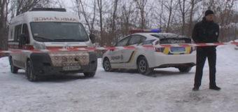 В Киеве застрелили мужчину, известны подробности