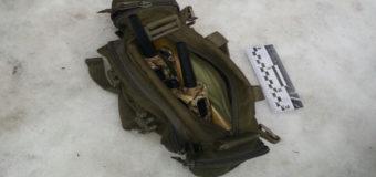 По Киеву гулял парень с радиостанциями и взрывпакетом