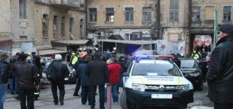 Обрушение дома в центре Киева: расследование дела завершено. Фото