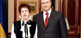 Стало известно, чем занимается супруга Януковича после развода. Видео