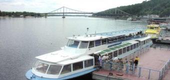 В Киеве появится городской речной транспорт