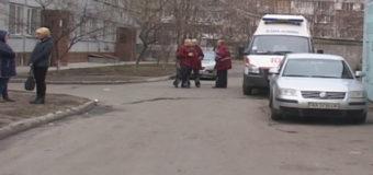 Киевлянка выбросила с 8 этажа тяжелобольного мужа. Фото