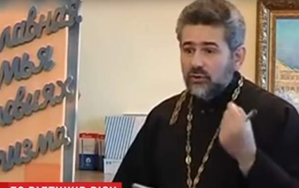 Харьковский священник-сепаратист оказался извращенцем. Видео