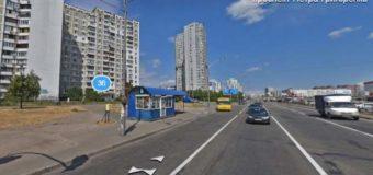 Жуткое ЧП в Киеве: из втобуса выпала коляска с годовалой девочкой
