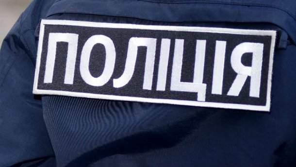 Киевляне ищут жестокого убийцу. Фото