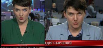 Савченко прокомментировала свой новый образ