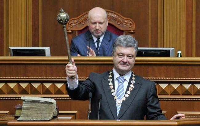 Подарки Порошенко вызвали ажиотаж в сети