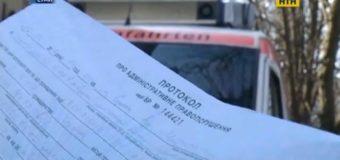 Водителю АТОшной «скорой» выписали баснословный штраф