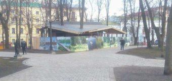 Скандальная стройка в Киеве: появился новый перфоманс