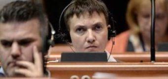 Савченко открыла тайну своих предпочтений