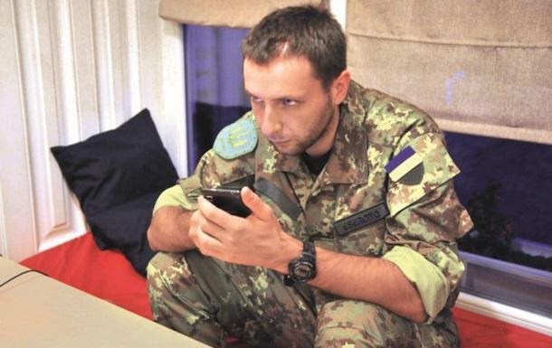 Глава Нацполиции: Парасюк платил людям за блокаду Донбасса. Фото. Видео