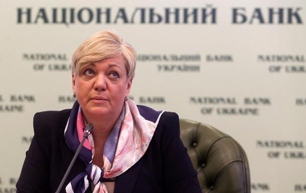 Валерия Гонтарева рассказала о своем уходе из НБУ