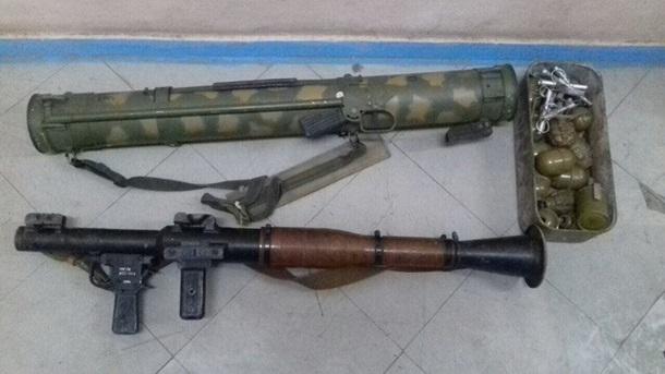 СБУ изъяла на Донетчине российское оружие. Фото