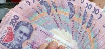 В Киеве кассир банка украла более миллиона гривен
