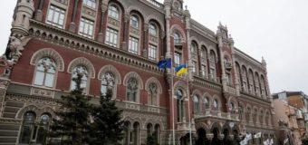 Дефицит платежного баланса Украины увеличился до 399 млн долларов