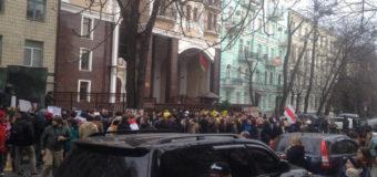 В Киеве поддержали задержанных во время Дня воли в Беларуси. Видео