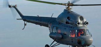 На Донетчине разбился военный вертолет: погибли люди