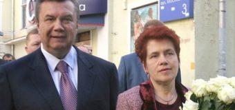 Жена Януковича не скрывает свой новый бизнес