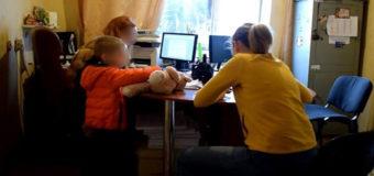 В Киеве мать избила приемную 4-летнюю дочь до потери сознания