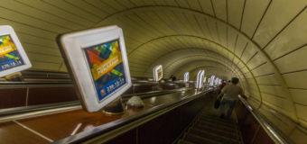 В киевском метро произошло ужасное ЧП