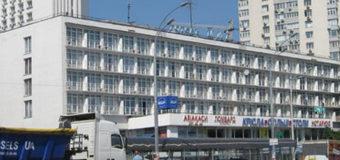 Розыск: одессит вышел из киевской гостиницы и исчез