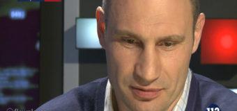 Стало известно, как подчиненные прозвали Виталия Кличко. Видео