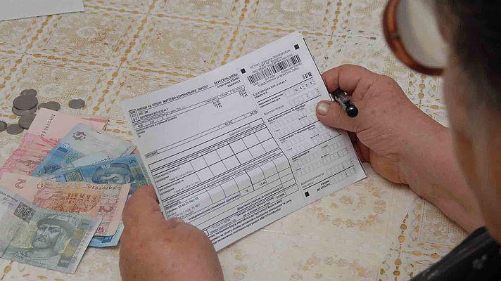 Киевские платежки шокировали обывателей