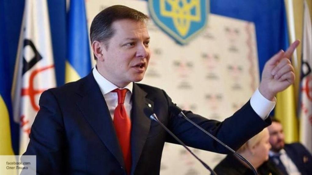 Ляшко боится, что Саакашвили с приходом к власти выгонит его из политики