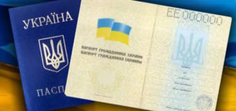 Украинцам рассказали, кого могут лишить гражданства