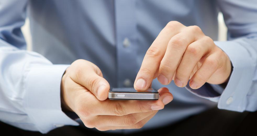 Сотни британцев получили странные SMS из прошлого, который напугали их. Фото