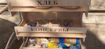 В Одессе появились полки с бесплатными продуктами для пенсионеров. Фото