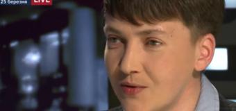 Надежда Савченко спела украинцам о любви. Видео