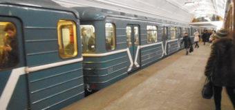 В метро Санкт-Петербурга задержали студента, который вез человеческие органы
