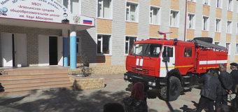 В Дагестане школьник взорвал гранату на уроке