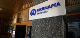 Генеральная прокуратура проводит обыск в Укрнафте. Видео