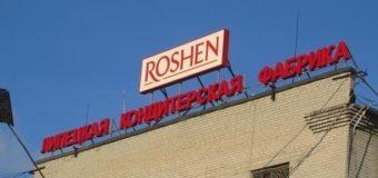 В Липецке окончательно закрыли фабрику Roshen