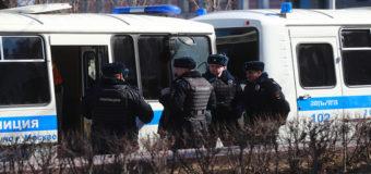 В центре Москвы задержали участников акции