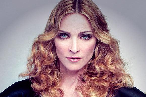 Мадонна показала редкое фото