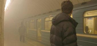 В метрополитене Санкт-Петербурга произошел мощный взрыв, есть жертвы