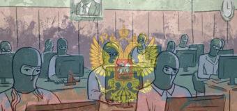 Латвийские «эльфы» будут бороться с пропагандой «кремлевских троллей»