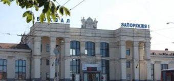 В туалете на Запорожском вокзале обнаружили труп женщины