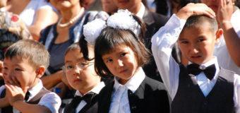 Казахстан переходит на латинский алфавит