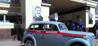 Россияне передали пролетарский привет Сталину в московском метро