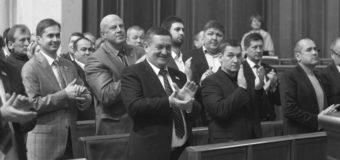 Запрещенные ВКонтакте и Яндекс работают в Верховной Раде