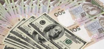 Рада приняла новый валютный закон