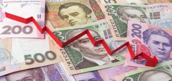 Инфляция в Украине снизилась в два раза