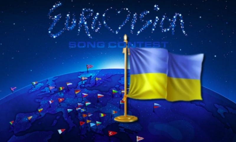 Евровидение-2017: Второй полуфинал. Онлайн-трансляция