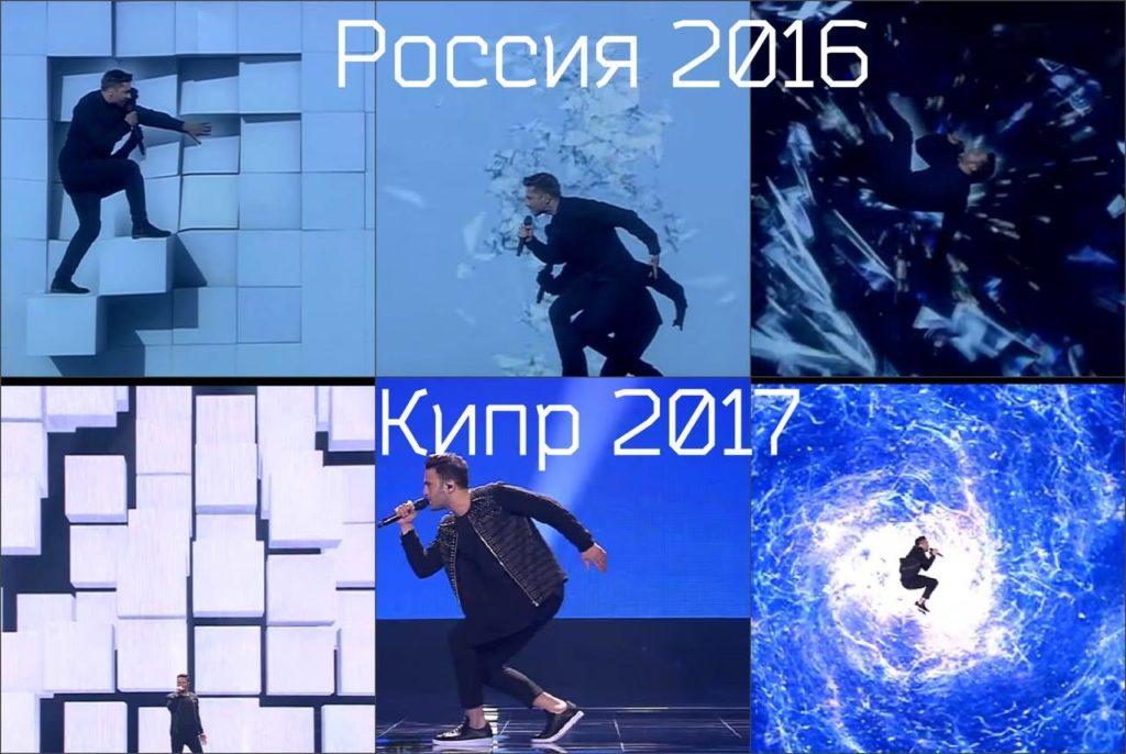 Участника «Евровидения-2017» обвинили в плагиате номера Сергея Лазарева. Фото