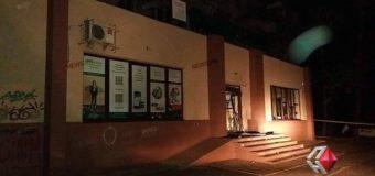 В центре Николаеве прогремел мощный взрыв: выбило окна соседних домов. Фото